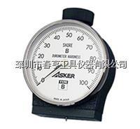 日本ASKER橡胶硬度计B型进口邵氏硬度计总代理 B