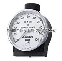 日本ASKER橡胶硬度计JA型进口邵氏硬度计总代理 JA