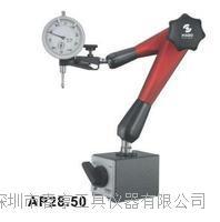 批发特价瑞士FISSO万向磁性座AP28.50进口磁性量表座总代理 AP28.50