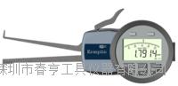 进口德国进口英制数显三点式内卡规G225P3规格25-45江苏特价 G225P3