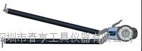 德国进口H870范围70-170mm进口高精密内外卡规江苏特价 H870