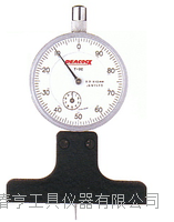 日本孔雀PEACOCK小孔深度计T-2C进口深度测量表