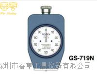 优势供应进口得乐TECLOCK邵氏硬度计GS-719N一般橡胶A型邵氏橡胶硬度计 GS-719N