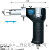NAKANISHI中西NSK往复式打磨机研磨头LS-100编码1302进口打磨工具总代理 LS-100