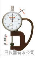 特价供应进口测厚规G型范围0-10分度值0.01 G