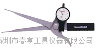 进口内卡规LB-2范围10-90江苏特价 LB-2