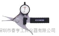 进口内卡规LB-3范围10-30江苏特价 LB-3