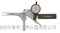 进口内卡规LB-7范围10-70江苏特价 LB-7