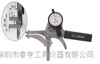 进口内卡规LB-7V范围35-85江苏特价 LB-7V
