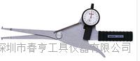 进口内卡规LB-5范围20-40江苏特价 LB-5