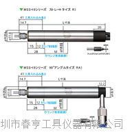 进口中西NSK高速气动主轴马达mss-1902R直径19.05转速2000转 mss-1902R