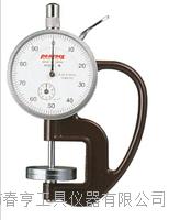 特价供应进口厚薄表G-30范围0-10分度值0.01 G-30