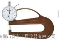特价供应进口测厚规H型范围0-10分度值0.01 H