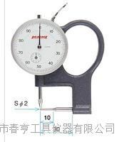 特价供应进口测厚规P-1范围0-10分度值0.01 P-1