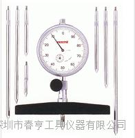进口高精密深度计T-1厚度测量规格0-160分度值0.01四川特价 T-1