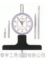 进口高精密深度计T-1W测量范围0-220分度值0.01四川特价 T-1W