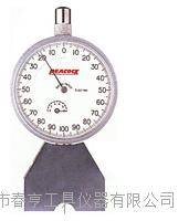 进口孔雀高精密深度计T-4厚度测量高度差0-1分度值0.001四川特价 T-4