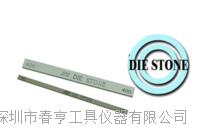 日本AAA油石DIE STONE系列600目规格13 x 25 x 150 日本AAA油石DIE STONE系列600目规格13 x 25 x 150