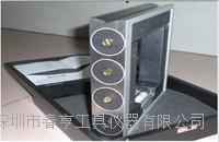 德国ROCKLE高精密磁性框式水平仪4243/200 4243/200