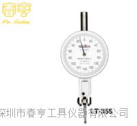 进口得乐TECLOCK杠杆千分表LT-355范围0-0.28分度值0.002上海特价 LT-355