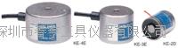 现货特价日本强力KANETEC电磁铁KE-6E进口日本电磁铁吸力90KGF上海特价 KE-6E