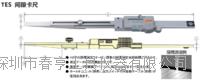 日本中村KANON间隙卡尺TES10B测定范围0.5-9.5特价销售 TES10B