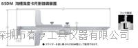 日本中村KANON沟槽深度卡尺附微调装置BSDM30测定范围0-300特价销售 BSDM30