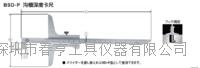 日本中村KANON沟槽深度卡尺BSD30P测定范围0-150特价销售 BSD30P