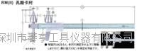 日本中村KANON孔距卡尺RM(ii)100测定范围40-1000特价销售 RM(ii)100