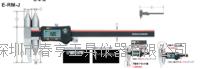 日本中村KANON电子式孔距卡尺E-RM30J特价销售 E-RM30J