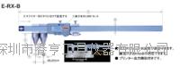 日本中村KANON电子式孔距卡尺E-RX30B特价销售 E-RX30B