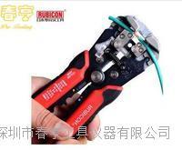 日本RUBICON罗宾汉进口钳子RKY-665多功能自动剥线钳 RKY-665
