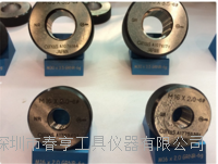 日本进口螺纹环规M50*1检查用 GRIR II 或 工作用 GRWR II 或 GRNR-6g (ISO) M50*1