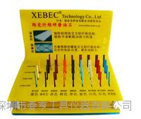 日本XEBEC锐必克油石PDF-30S原装正品 PDF-30S