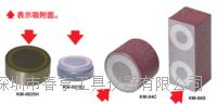 日本强力KANETEC永磁夹具KM-0025H-SUS进口磁性工具永磁固定座强力防锈型上海特价 KM-0025H-SUS