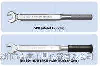 特价供应进口定值型开口型扭力扳手4200SPK范围可选900-4200KGF.CM 4200SPK
