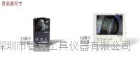日本SPI ENGINEERING工业内视镜显示器HKT-3.5SA HKT-3.5SA