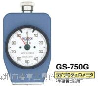 优势供应日本得乐TECLOCK硬度计GS-752G邵氏橡胶硬度计 GS-752G