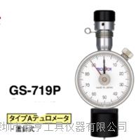 优势供应日本得乐TECLOCK硬度计GS-719P邵氏硬度计A型邵氏橡胶硬度计 GS-719P
