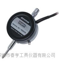 日本孔雀PEACOCK电子量表D-10SS范围0-10最小分度0.1um苏州特价 D-10SS
