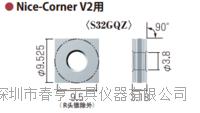 日本富士元FUJIGEN倒角刀刀片S32GQZ NK6060进口倒角工具 S32GQZ NK6060