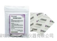 英国微科达MICROSET复制胶膜专用胶膜固定纸BS50上海特价 BS50