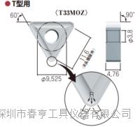 日本富士元FUJIGEN倒角刀刀片T33MOZ NK6060进口倒角工具 T33MOZ NK6060