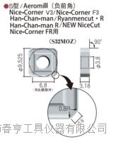 日本富士元FUJIGEN倒角刀刀片S32MOZ NK1010进口倒角工具 S32MOZ NK1010