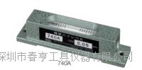进口小型精密水平仪740A带安装孔 740A