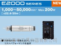 大量供应日本原装的NAKANISHI高速主轴E2000系列体积小的电动主轴