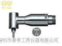 90度直角研磨马达RA-200中西NAKANISHI自动化钻铣切削主轴