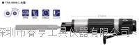 日本壶三牌气动锉刀TFA-5000-L TFA-5000-L