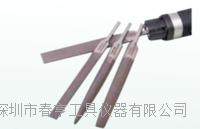 日本壶三牌标准型锉刀