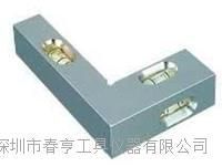日本RSK直角L型水平仪574-75HV 574-75HV
